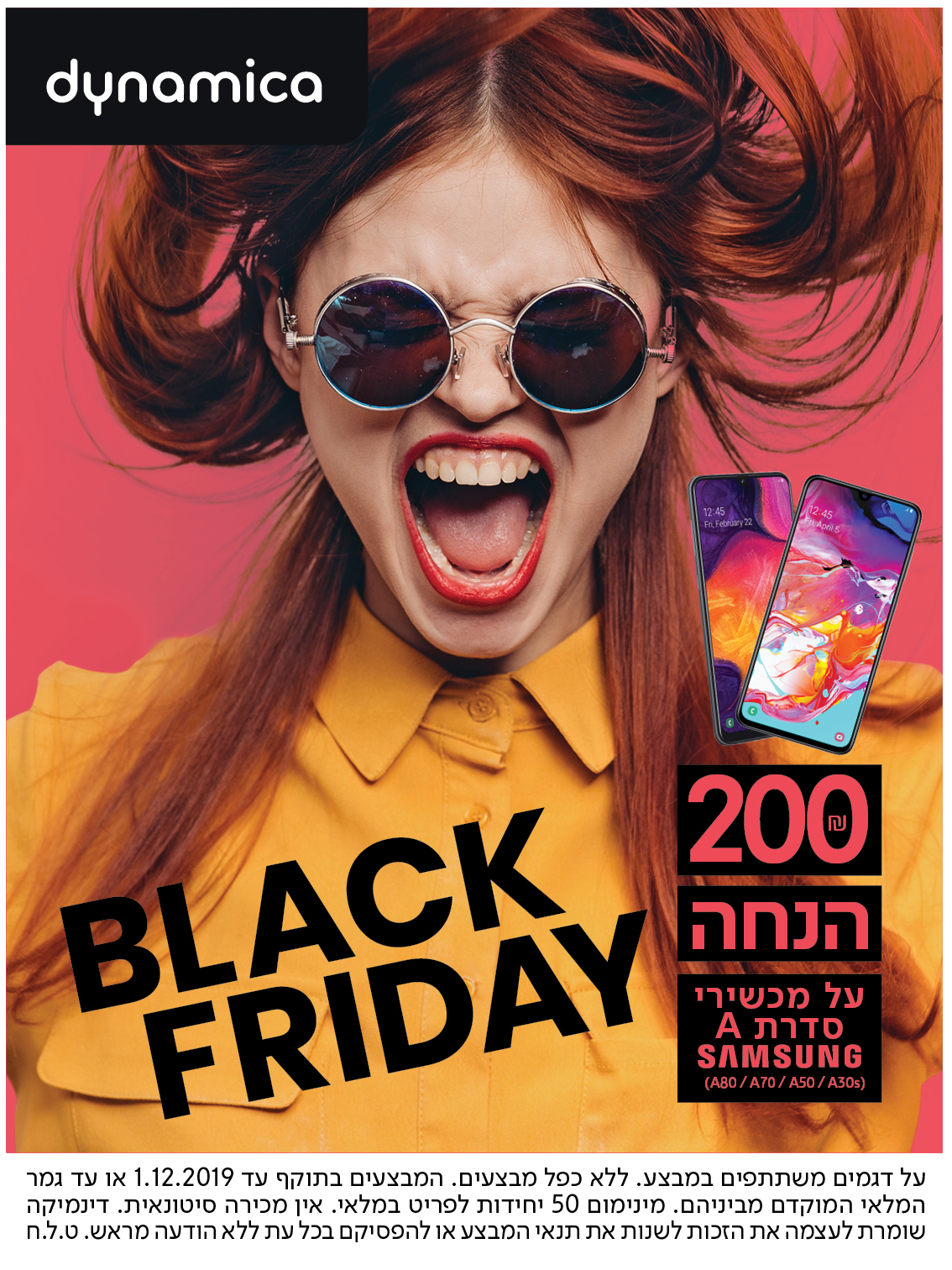 16602_BlackFriday3